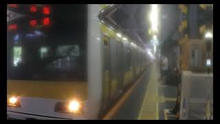 【JR中央線】 E231系500番台A519編成 各駅停車 中野行き 御茶ノ水到着
