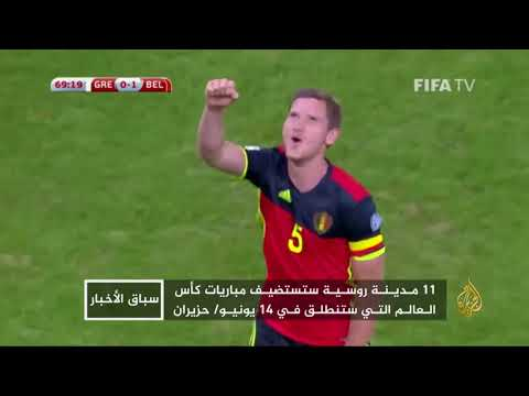 مصير المنتخبات العربية الأربعة في مونديال روسيا  - 22:22-2017 / 12 / 2