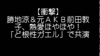 参照元:http://news.livedoor.com/article/detail/14677524/ 【衝撃】...
