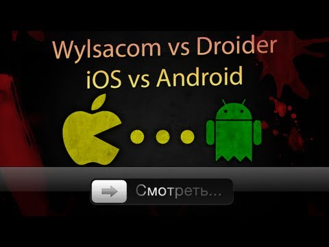 Битва гигантов: Wylsacom