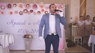 Ведущий Арно Мазманян - речь на свадьбе (live)!