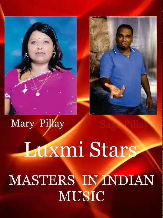 luxmi entertainers