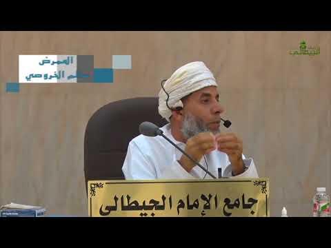 قصة المتصل من خارج عمان يرويها الممرض / سالم الخروصي