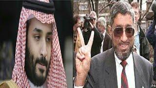 Saudi Crown Prince MBS Shot, Injured as Confirmed by Opposition Activist Muhammad Al-Massari