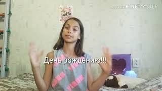 Как украсить дом в к Дню рождения!// DIY//1 видео// лайфхаки