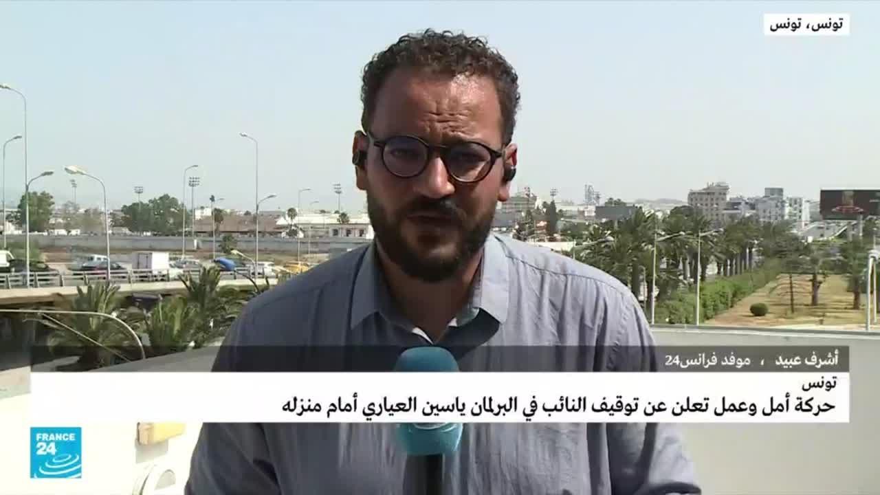 حركة أمل و عمل تعلن عن توقف النائب في البرلمان ياسين العياري أمام منزله  - نشر قبل 5 ساعة