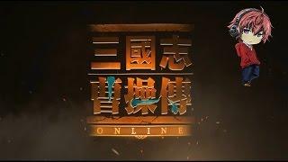 【拉法】虎牢關叛軍擊退戰《曹操傳》北部尉傳-第一集