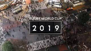Rugby World Cup 2019™ Official Hospitality video