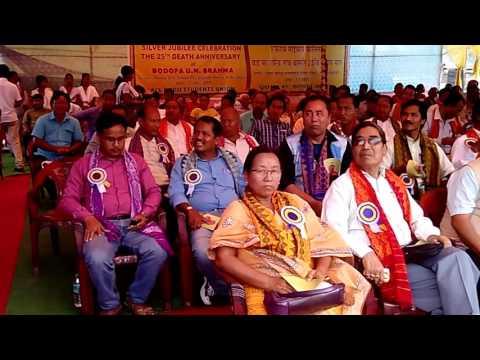 ABSU, Voice of a Friend of Bodofa From Arunachal Pradesh