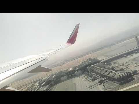 Takeoff, Take off from Muscat international Airport.