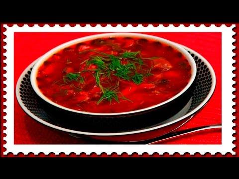 Постный борщ - без мяса, с грибами, овощами и томатом