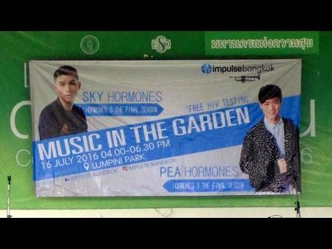 PEA & SKY Music in the Garden : Event by Impulse Bangkok (1/2)