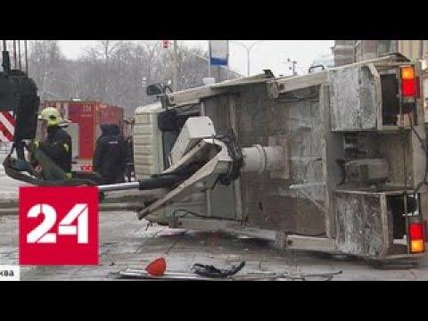 Падение подъемника в центре Москвы: перегородившую конструкцию распилили - Россия 24