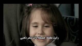 Forgive Me - Ahmed Bukhatir - أحمد بو خاطر - سامحني