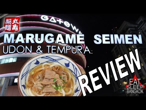Review of Beef Udon at Marugame Seimen