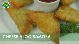 A beautiful Cheese Aloo Samosa recipe  Make it quick, easy and simple