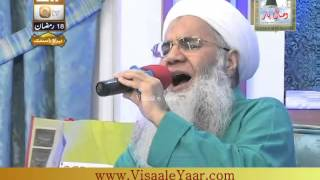 Urdu Naat( Balaghal Ula Bi Kamalehi)Abdur Rauf Rufi At Qtv.By Visaal
