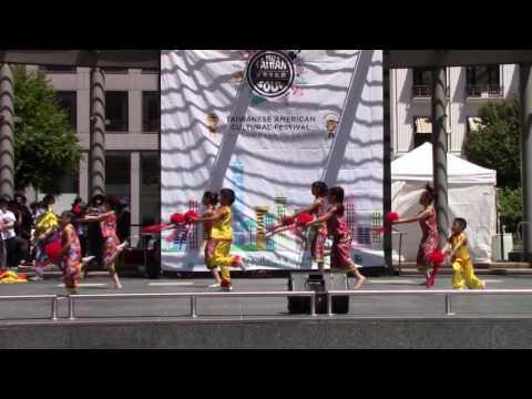 2017 San Francisco Taiwanese American Cultural Festival Morning