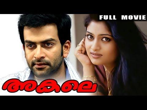 Malayalam Full Movie  Akale   Prithviraj, Geethu Mohandas