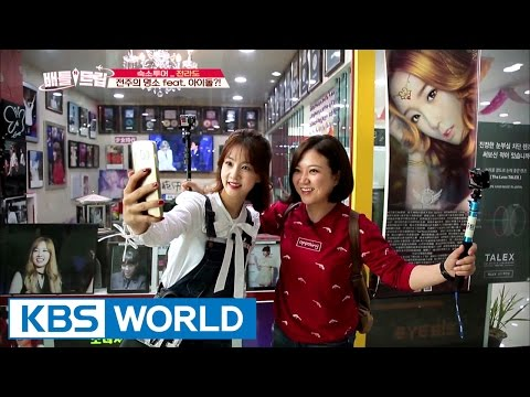 SNSD Taeyeon's optical shop is a hot place at Jeonju? [Battle Trip / 2016.11.13]