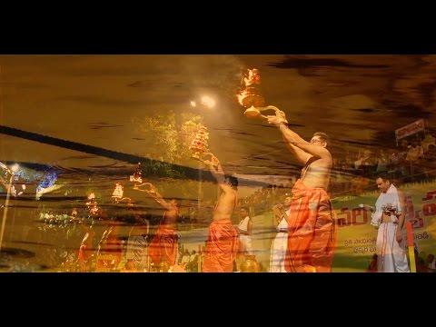 Godavari Maha Pushkaram 2015 Documentary trailer