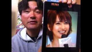 Xbox360ソフト発売イベントに加藤夏希さん!