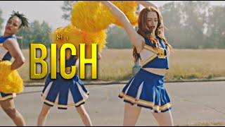 Cheryl Blossom | Hi Bich