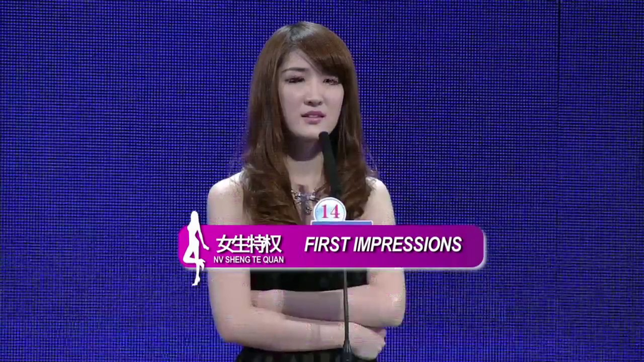 1 in 100 dating show china