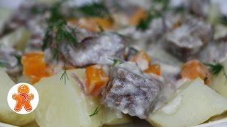 Говяжья голяшка под соусом из сметаны и хрена