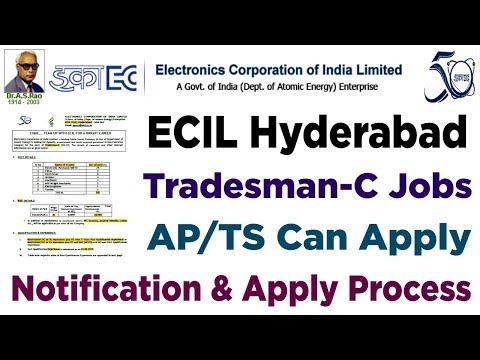 Hyderabad ECIL Tradesman C Recruitment 2019 Notification Vacancy How to apply Tradesman C in telugu