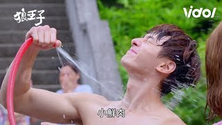 Prince Of Wolf (狼王子) EP3 - Taking A Shower While W...