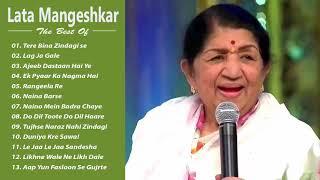 लता मंगेशकर के सदाबहार गाने | Romantic Love Song of Lata Mangeshkar | Old Hindi Songs