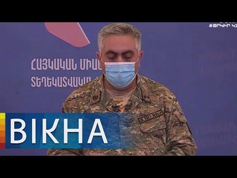 В шаге от войны? Что же происходит между Азербайджаном и Арменией   Вікна-Новини