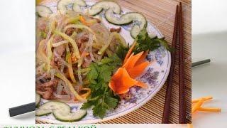 Китайская кухня. Фунчоза с редькой и говядиной