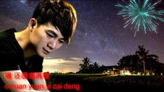 Video Liu zhe-Fang xia na ge wo bu ai de ren download MP3, 3GP, MP4, WEBM, AVI, FLV November 2017