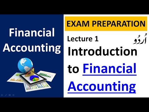 what is financial accounting in urdu / hindi | lecture 1