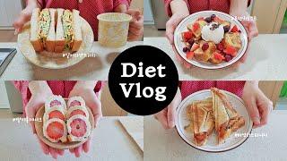 [ENG / DIET VLOG] 식빵과 함께한 다이어트…
