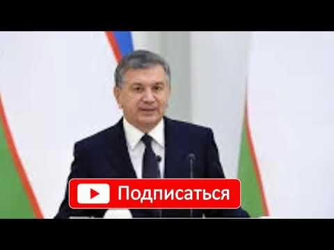 Prezident Shavkat Mirziyoyev SNB haqida.