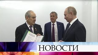 В Казани подводят итоги расширенного заседания Госсовета.