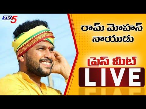 Live : MP Ram Mohan Naidu Press Meet   Telugu Desam Party   TV5 News Digital