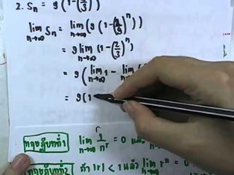เลขกระทรวง เพิ่มเติม ม.4-6 เล่ม6 : แบบฝึกหัด1.2ก ข้อ02