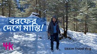 Dhaka to Gangtok,Sikkim Tour।সড়ক পথে সিকিম।Travel Vlog-04। 4k