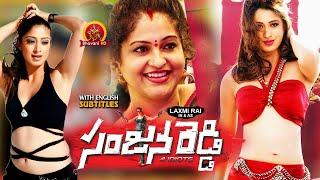 Sanjana Reddy Full Movie - 2018 Telugu Full Movies - Raai Laxmi, Rashi , KS Ravi Kumar