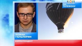 Путешественник Федор Конюхов приземлился на саратовской земле