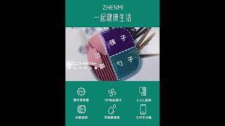 Zhenmi 가정용 나이프 스마트 살균기 수저 칼 소독…