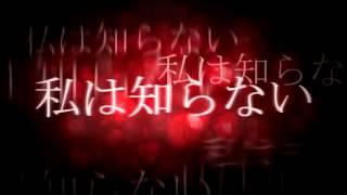 ミオヤマザキ 『私の彼』