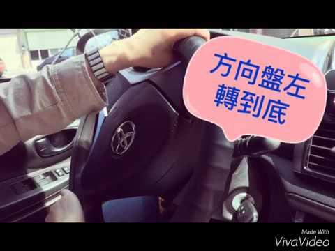 中壢宏國汽車駕訓班道路駕駛團隊 - YouTube