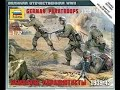 Focus On Fallschrimjager EP 1 Zvezda Fallschirmjager 1 72 Scale Plastic Soldier Review mp3