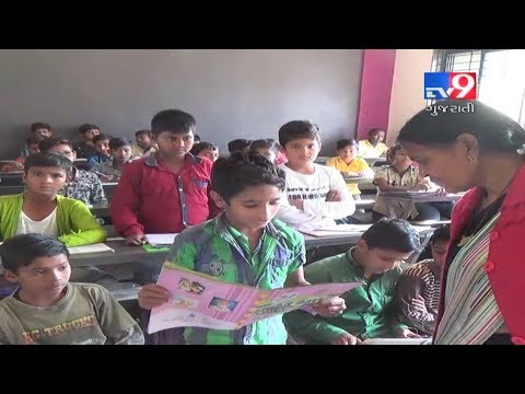 Gujarat govt launches Mission Vidya to help weak students of class 6-8 who can't even read and write