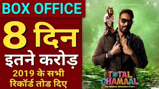 Total Dhamaal Box Office Collection Day 8, Total Dhamaal Movie Collection, Ajay Devgan